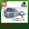 top quality hot sale JH70 cylinder