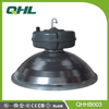 Magnetic High 200W Induction Highbay Light