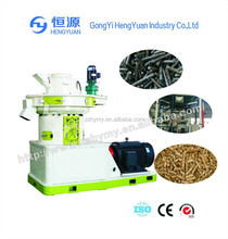 energy saving straw pellet production line/wood pellets mill