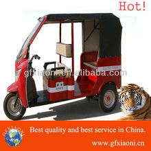 2013 electric motor tricycle