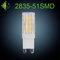 Ceramic Series G9 3W 320LM LED 2835 SMD Cool/Warm White Light Bulb