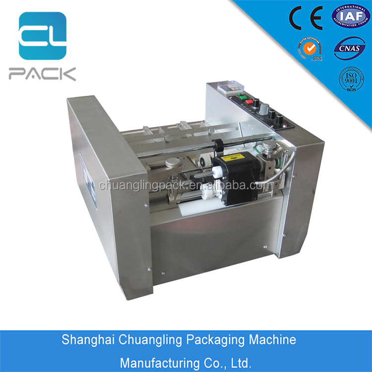MY-300 Series Automatic Continuous Printing Cosmetic Filling Sealing Coding Machine