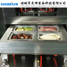 full automatic continuous cup type air-adjustment lock fresh vacuum packaging sealer MAP machine for cooked food /vegetables
