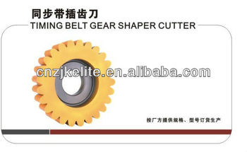 Timing belt gear shaping cutter( bowl type)