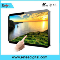 "65"" touch screen,lcd touch screen,multi touch screen kiosk"