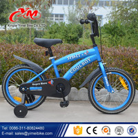 Favorite 2015 New models Girls Boys child seat bicycle / bmx children bike / baby small bicycle for for christmas gift