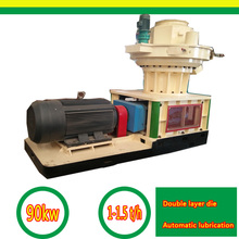 90kw motor sawdust wood pellet making machine for horse bedding from wood chips