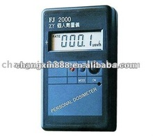 X-ray Alarm Dosemeter with High Sensitivity