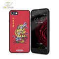 Customize design Chinese zodiac free sample cover case for iphone 7 8 red plus cover