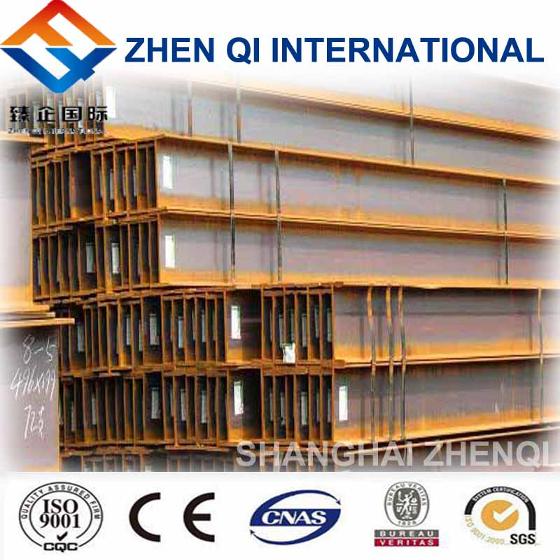 Product in shanghai h steel post with good quality and price