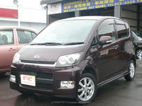 daihatsu move 2007 car sale japan used car at reasonable prices