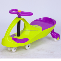 China top quality kids cars for sale/children toys wholesale/children toys car