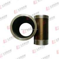 Engine sleeve liner metal cylinder 2117826
