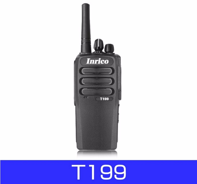 WCDMA two way radio T199 with programming software