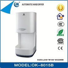automatic induction (OK-8015B) hand dryer