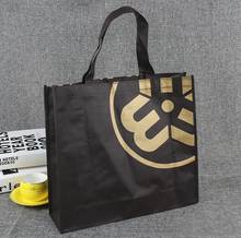 Screen print non-woven shopping bag foldable promotional bag