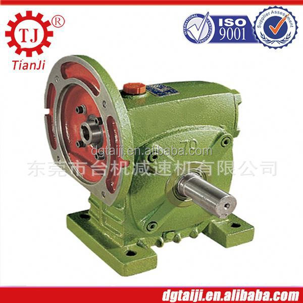 WP series vertical mill reducer,gear speed reducer