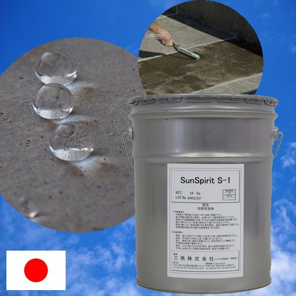 Japanese-made high-quality water repellent paint is used to protect the concrete