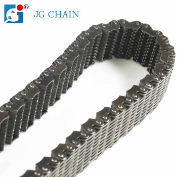 Car HV113 Transfer Chain
