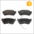 China brake pad factory for Daewoo/Chevrolet lacetti OE:96405131