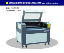 used 3d laser scanners for sale LC6090