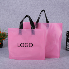 Customized logo design cheap hdpe quilt plastic packaging t-shirt bag wholesale