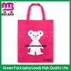 competitive price and quality cheap wholesaler mini foldable nylon shopping bag