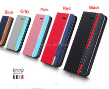 Contrast color Fashion PU Leather Wallet Flip Mobile Phone Case Cover For LG E400