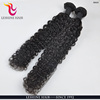 Hot selling Double drawn 100 human unprocessed trade assurance hair virgin hair fertilizer