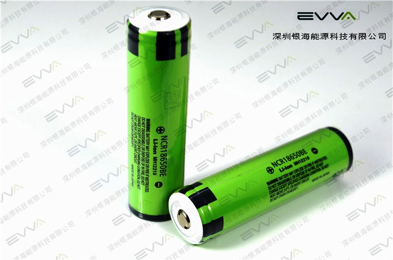 Flashlight 3.7V 3200mAh 18650 rechargeable Li-ion Battery with NCR18650BE authentic cell