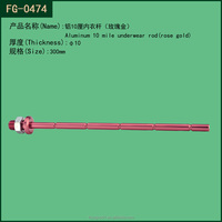 FG-0474 aluminum 10 mile underwear rod(rose gold) wire display hook for bra with thickness 10mm nad lenght 300mm