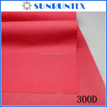 100% polyester oxford woven 300d polyester fabric