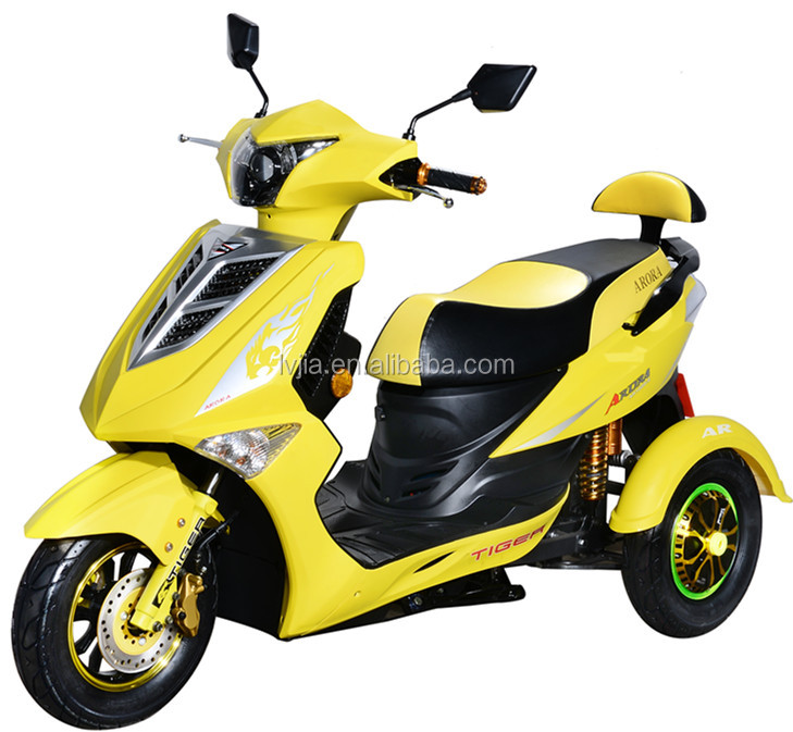 three wheel electric scooter for adult