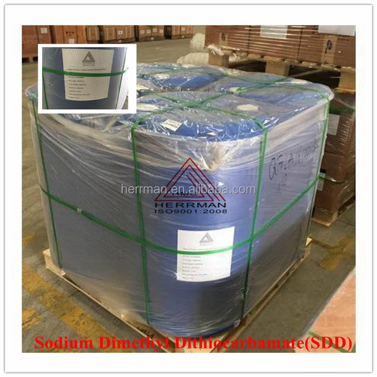 (SDD) Sodium Dimethyl Dithiocarbamate used as industrial bactericide