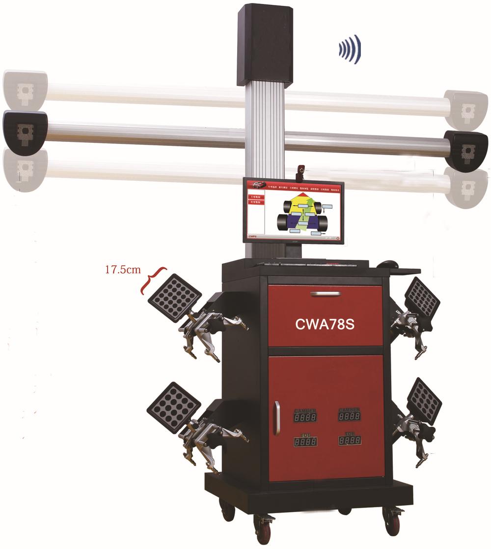 alignment machine for sale