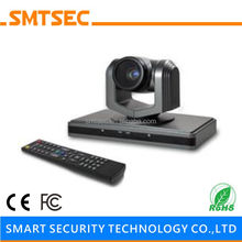 SVC-HDB20 10X Optical Zoom wireless audio conference system 2.0 MP HD 1080P video conferencing equipment