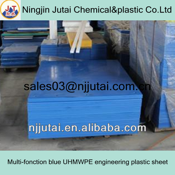 Multi-fonction blue UHMWPE engineering plastic <strong>sheet</strong>