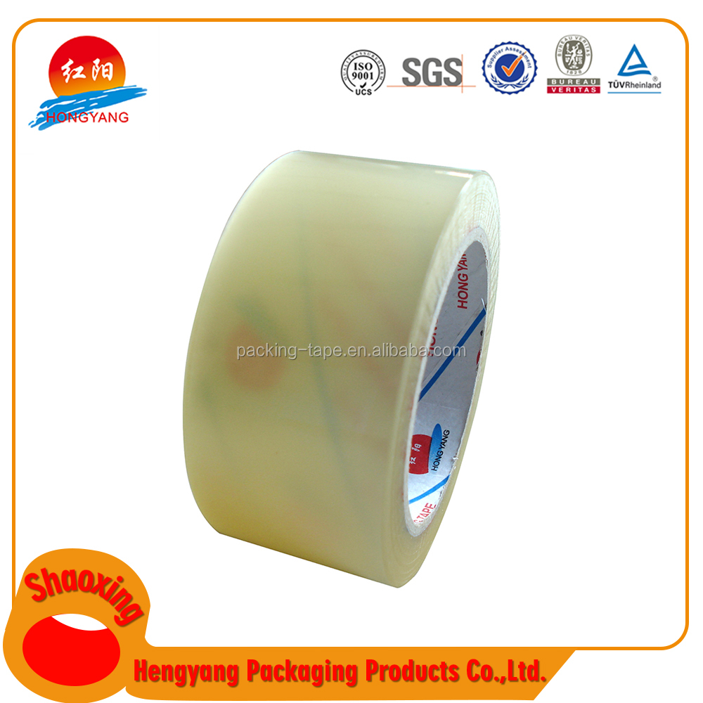 2017 Best package sealing tape clear packing tape adhesive outdoor waterproof tape