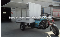 3 wheel van with cargo box (150cc/175cc/200cc/250cc)