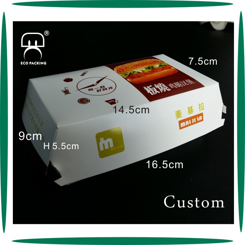 Front wide special paper hamburger box Disposable burger box