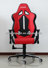 akracing 2014 hot sale good high quality leather gaming chair