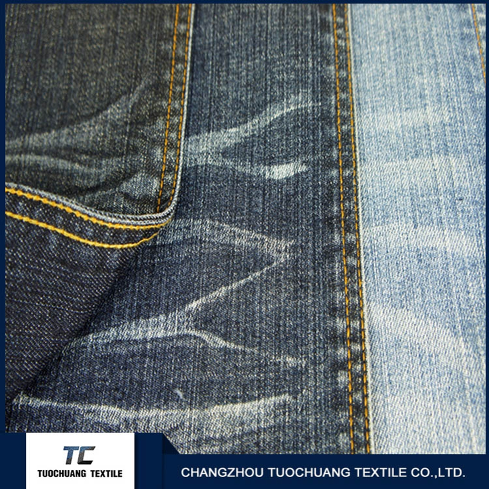 China Best changzhou textile agent supply 2017 new fashion denim fabric With Promotional Price