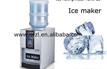 Household Ice Making Machine With Water Dispenser .