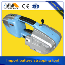 Plastic strap /Electric Steel Strapping Tool,Steel Band Cutting Tools/plastic strapping tool