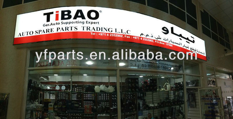 TIBAO metal bearing 0.25 for Audi B5/B6/C5A6 2.8 OEM No.:078105707A