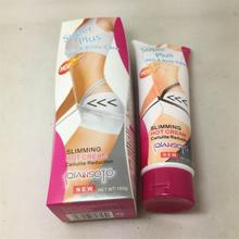 Good Smell Nature Essence Body hot Slimming Cream in Plastic Tube