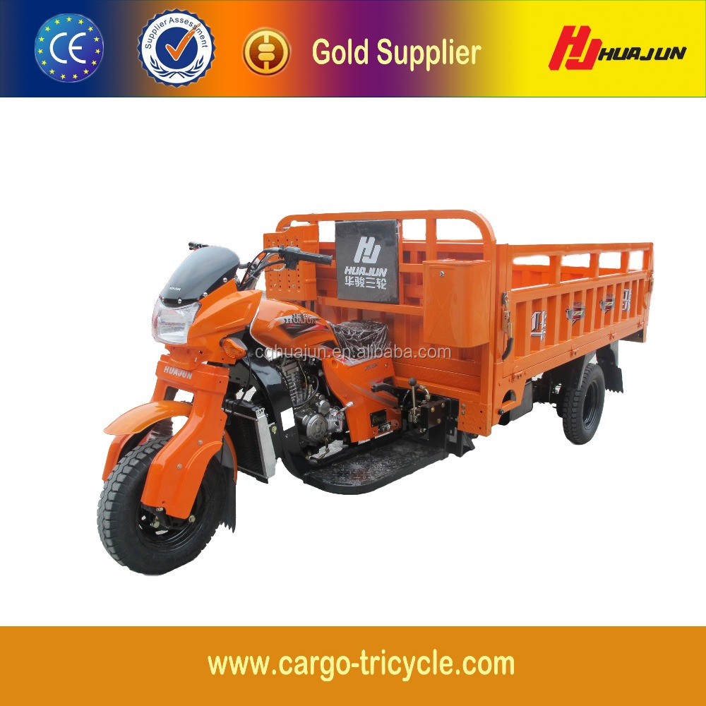 Cheap Large Loading Motorcicles/Heavy Load Tricycle/3 Wheel Tricycle