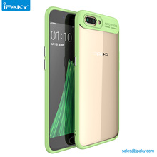 China Online Store Cheap Blank Mobile Phone Cases Wholesale Clear Smart Phone Cover Oppo R11