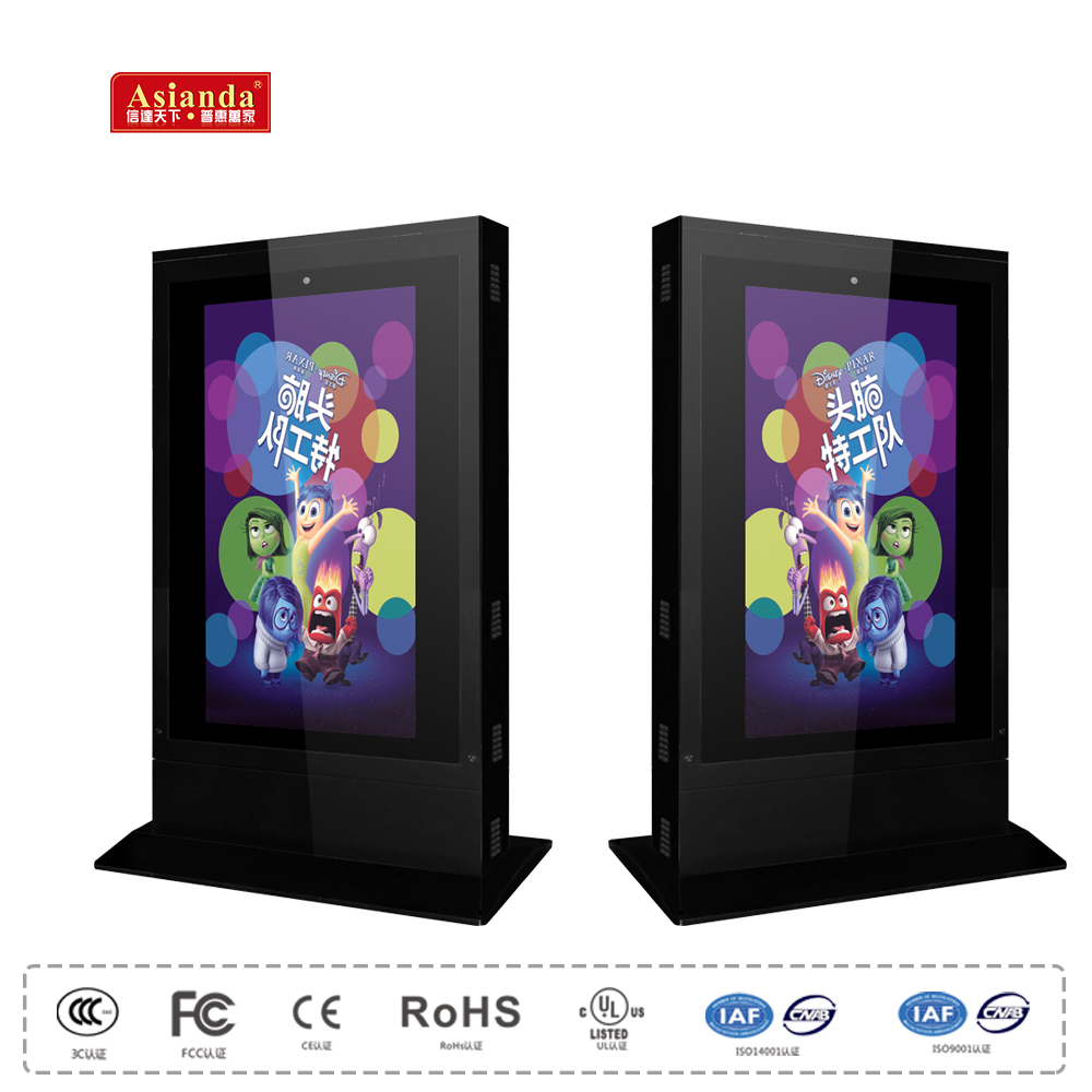 55 inch LCD screens high brightness outdoor advertising lcd display for marketing