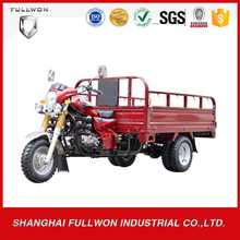 China supplier Cargo Tricycle for sale